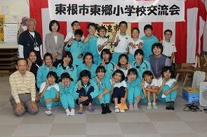 さくらんぼひがしね元気隊として東郷小学校がお邪魔しました。 - 東根 ...